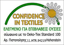 Oeko-Tex Standard 100 (Confidence)